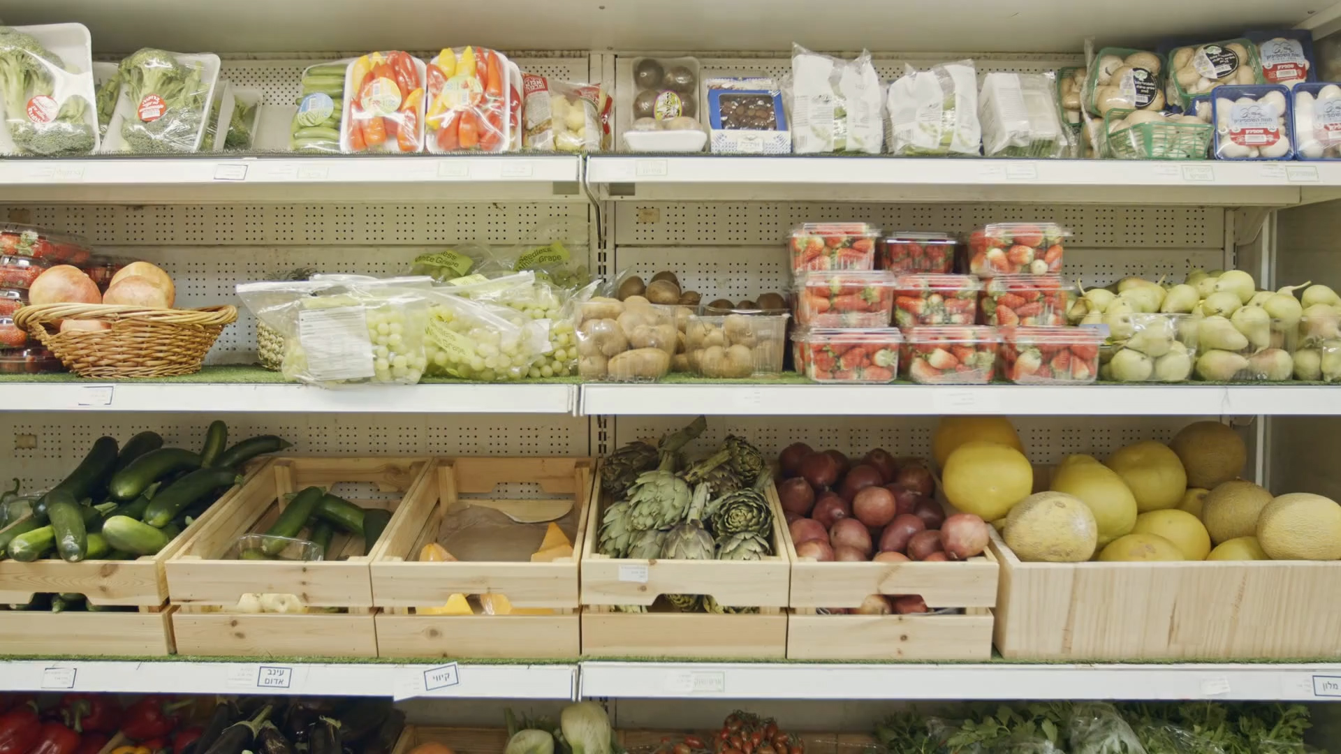 Tajemnice popularnych warzyw i owoców. Tego o nich nie wiedziałeś